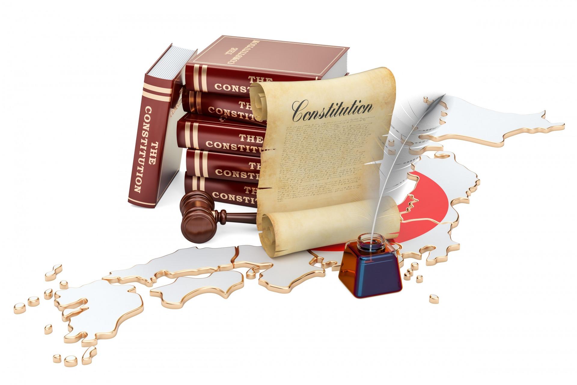日本国憲法の成立過程を紐解く-本当にGHQに押し付けられた憲法なのか ...